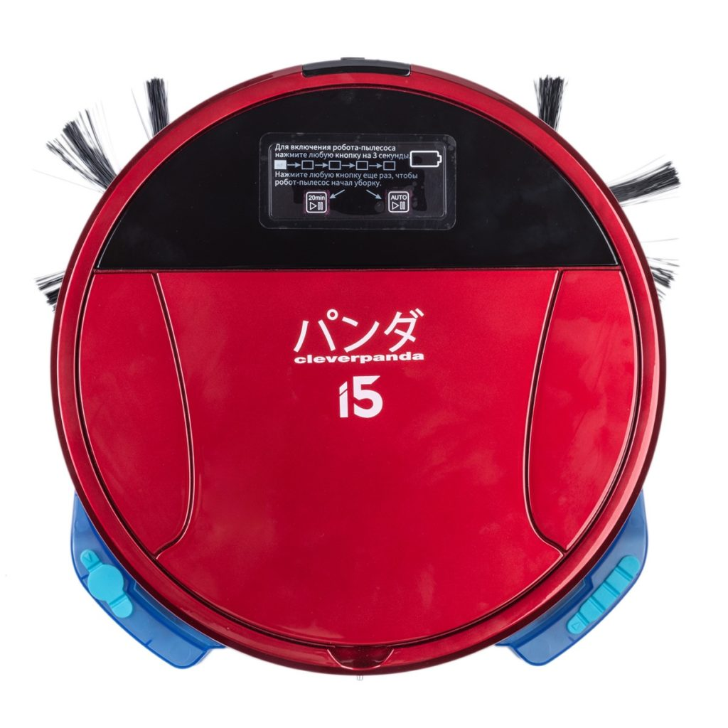 Cleverpanda i5 Red