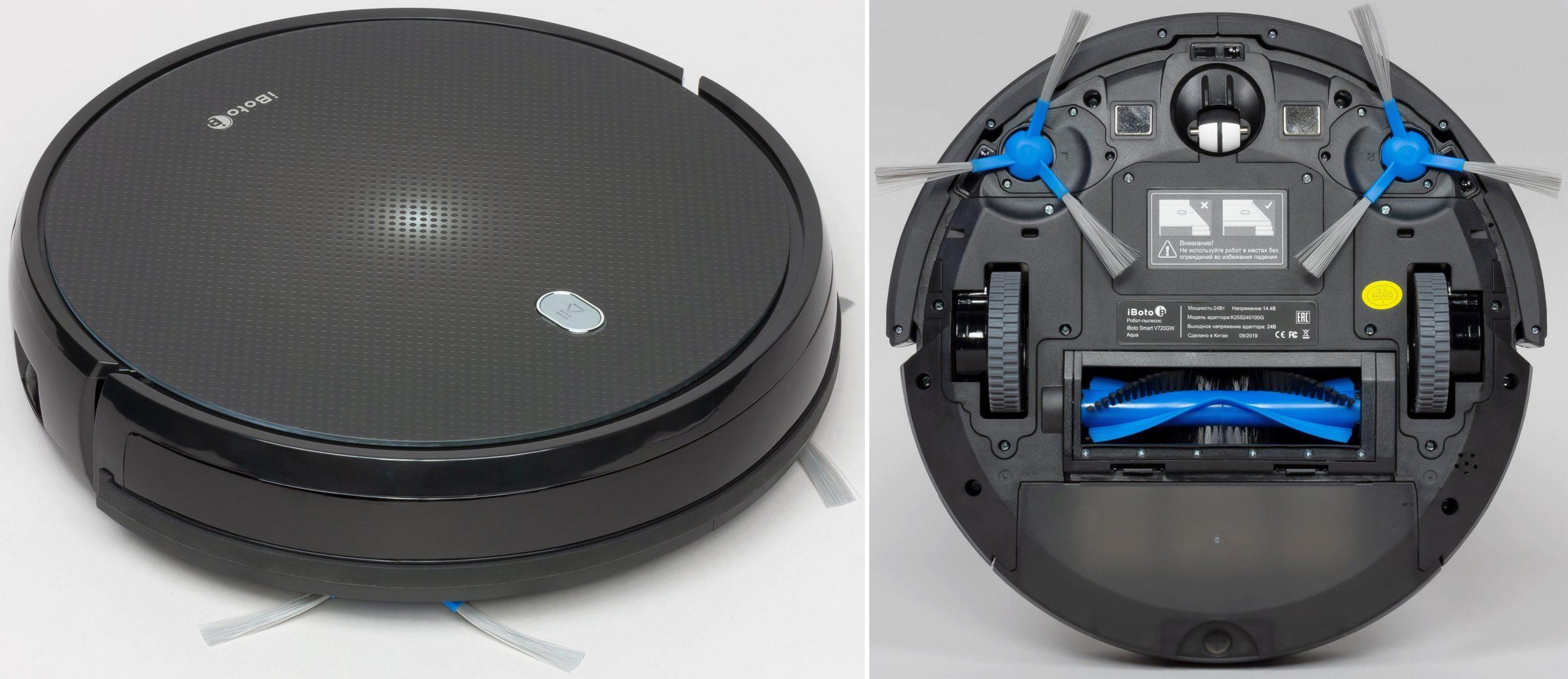 Внешний вид iboto smart v720gw aqua
