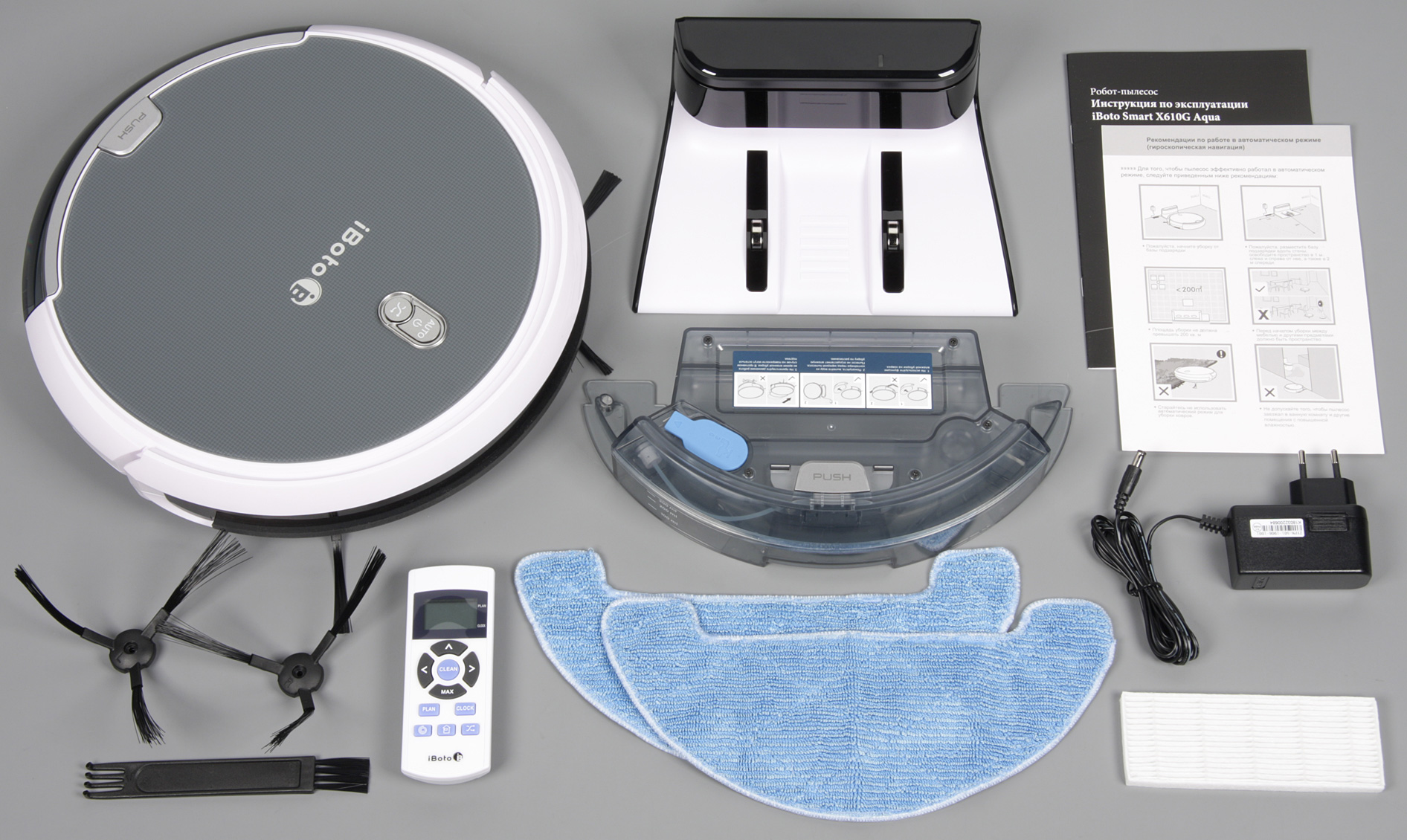 Робот-пылесос iBoto Smart X610G