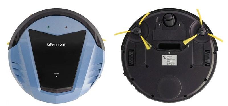 Kitfort KT Blue 511-1