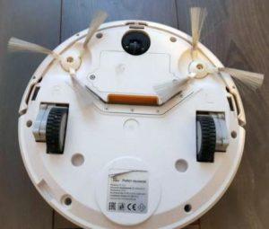 робот пылесос kitfort 531