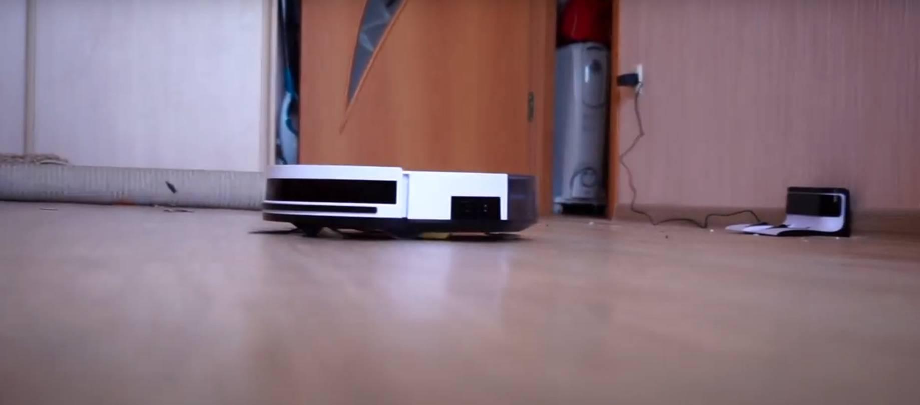 пылесос робот dexp lf 800 серый