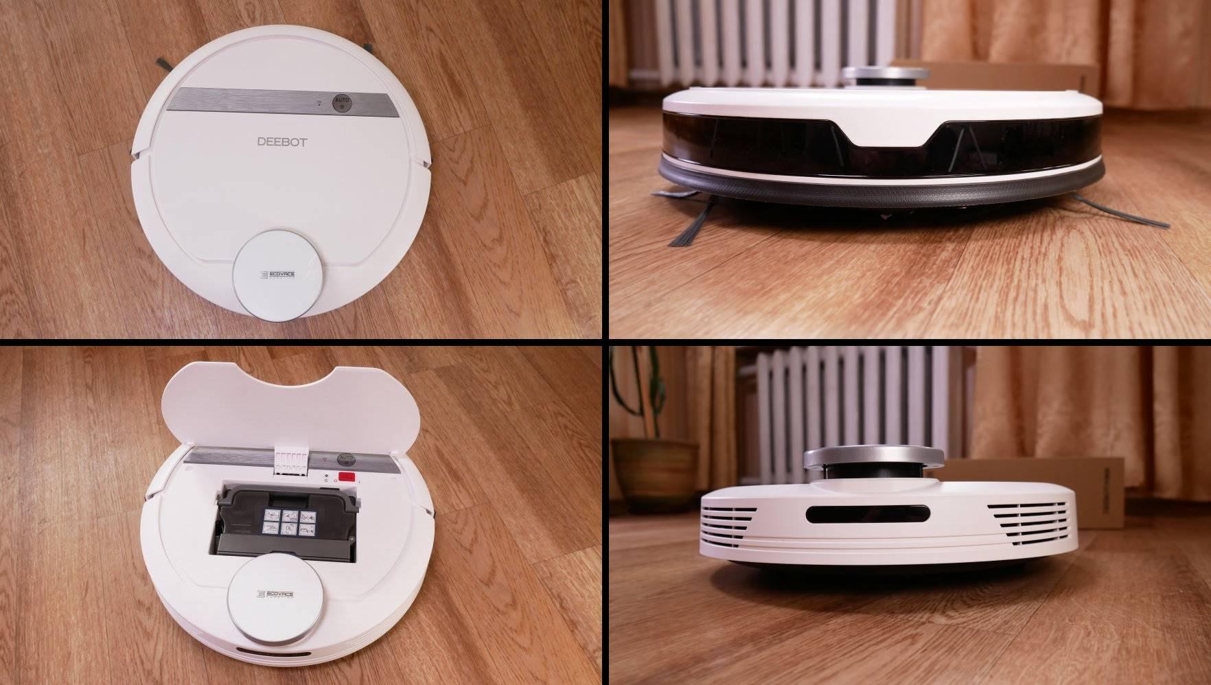 робот пылесос ecovacs deebot de55