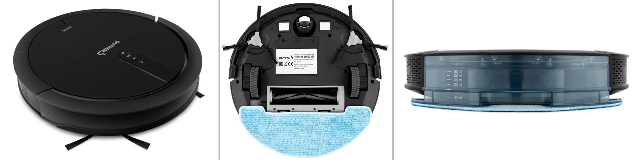 пылесос робот gutrend sense 410 черный