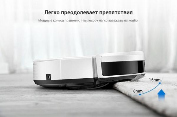 Робот-пылесос-Midea-MR02-функциональные-возможности