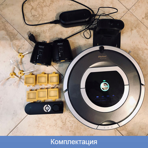 Робот-пылесос-Roomba-780-комплектация