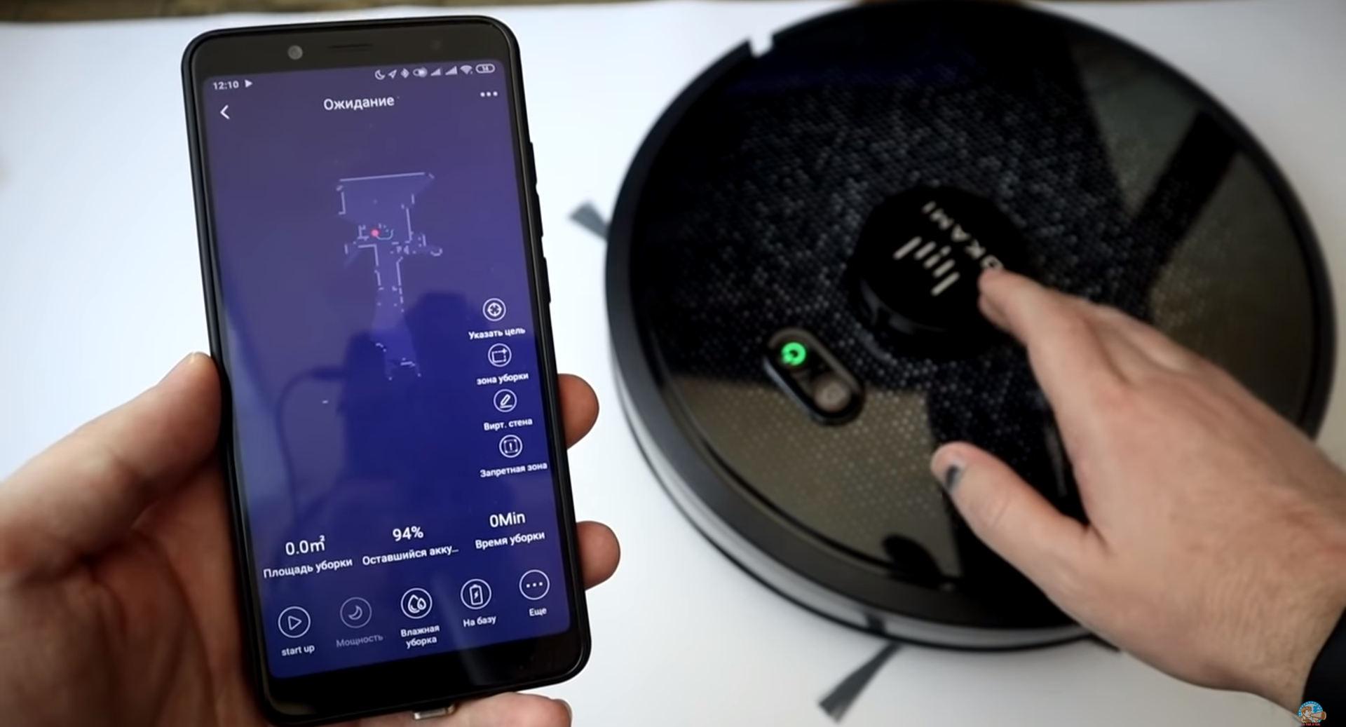 Приложение webpack для робота пылесоса Оками
