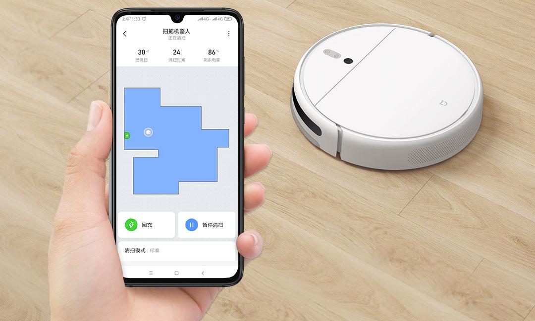 Xiaomi Mijia Sweeping Robot G1 - мобильное приложение