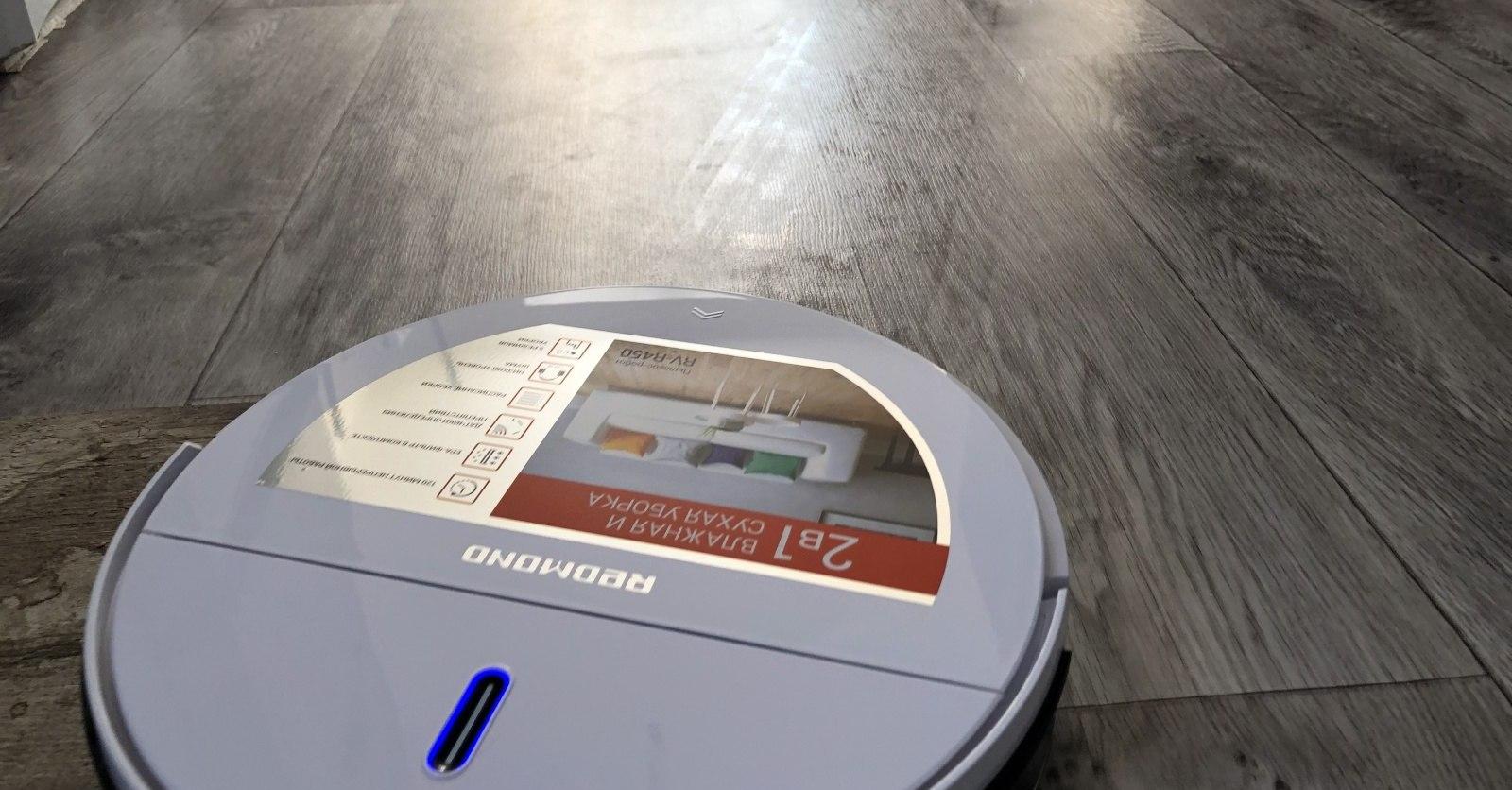 Отзывы покупателей на робот пылесос redmond rv r450
