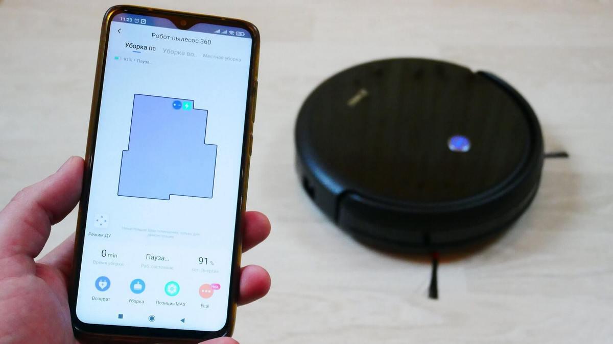 360 robot vacuum cleaner c50 1 - отзывы