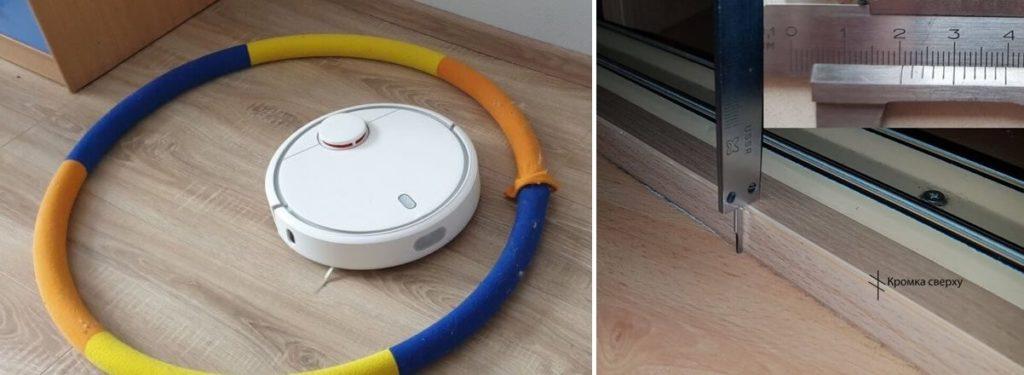 Защита мебели от робота пылесоса