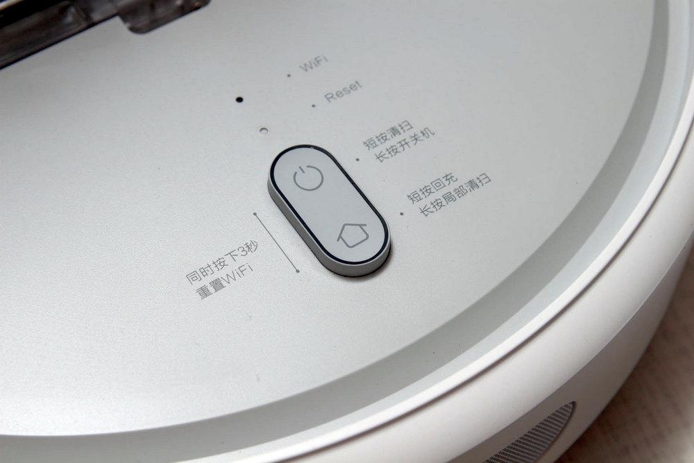 Сброс настроек робота-пылесоса