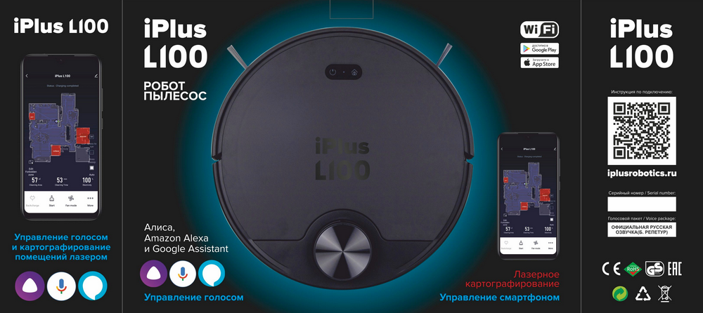 Робот-пылесос iPlus L100 - функциональные возможности