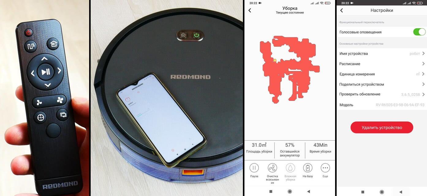 робот пылесос redmond rv r650s - описание