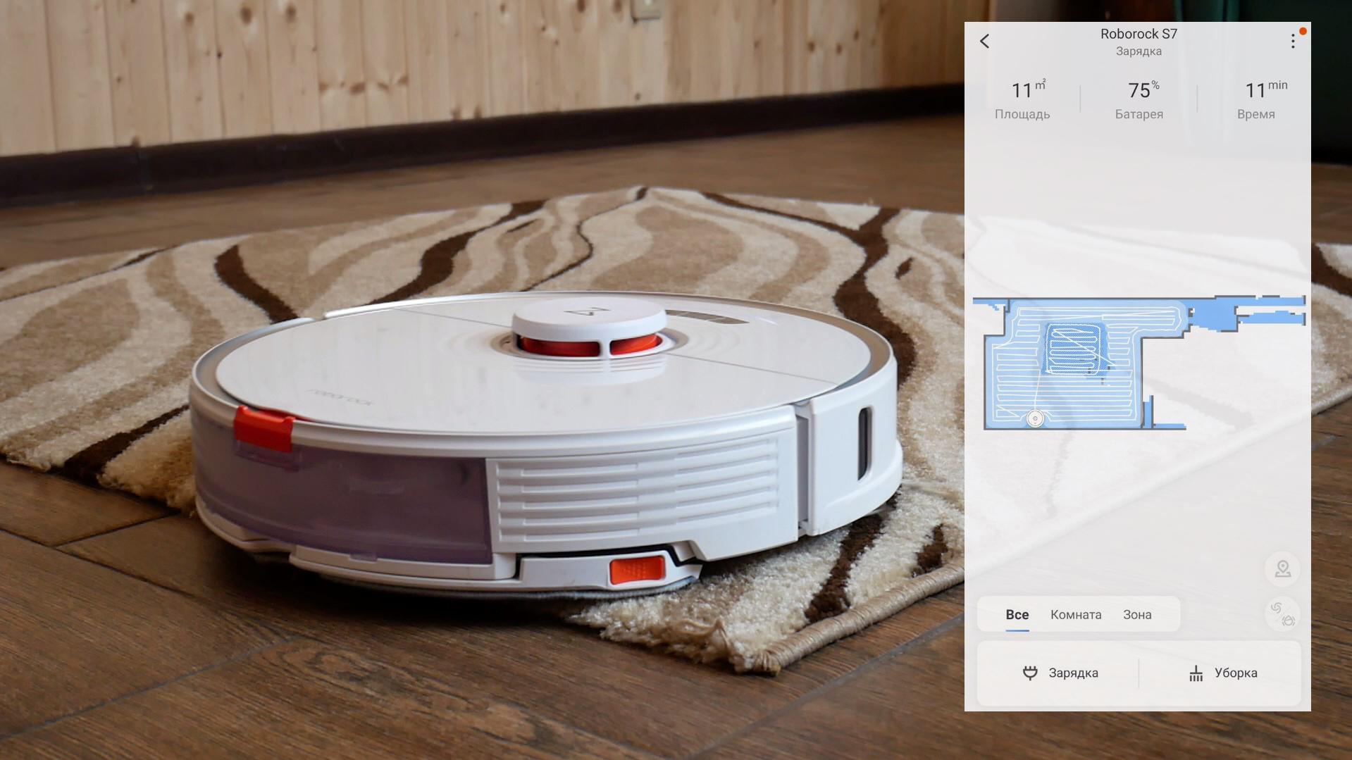 робот пылесос roborock xiaomi s7 русская версия - отзывы